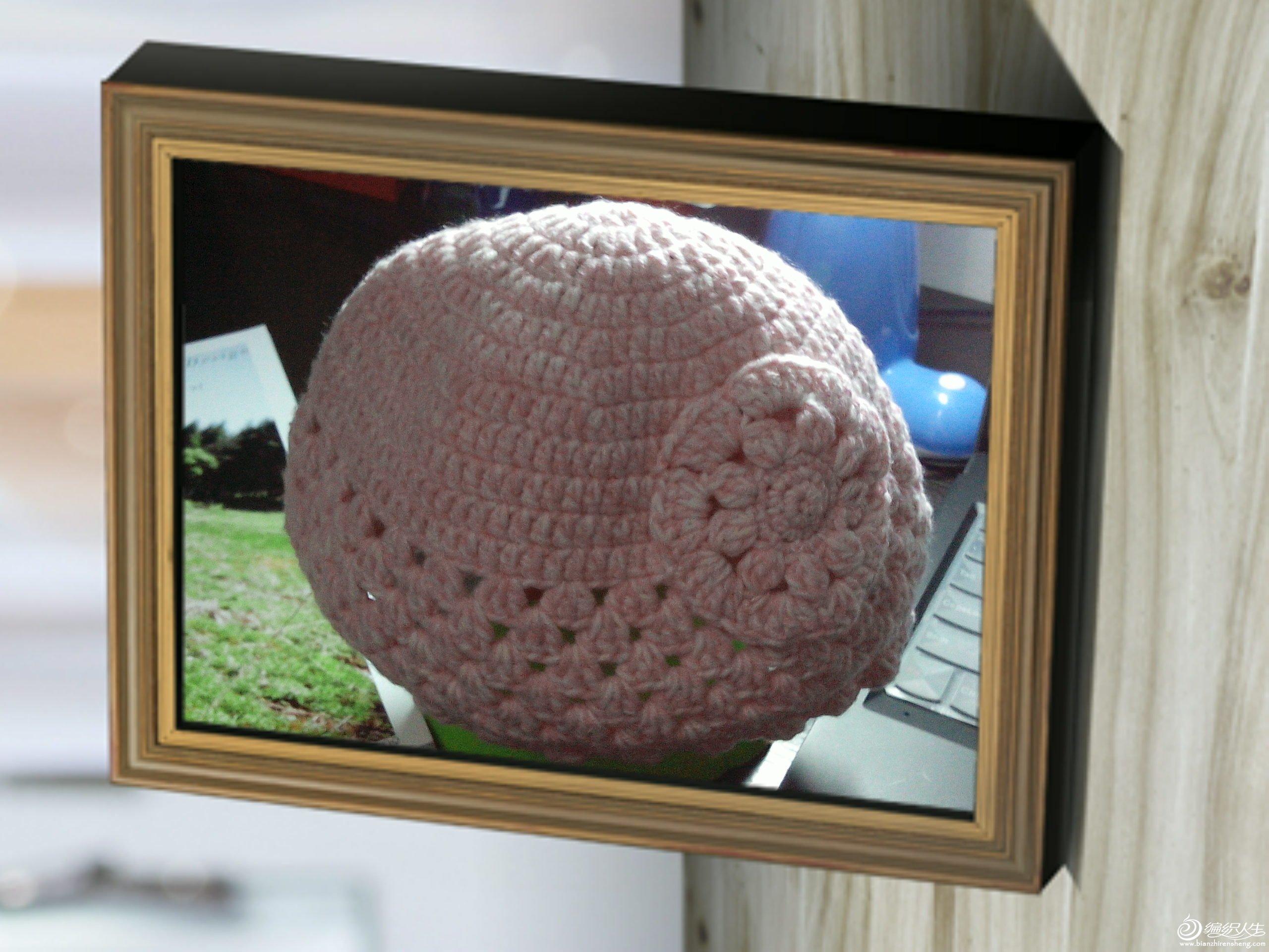 粉白色贝蕾帽