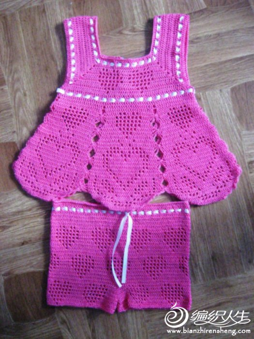 粉色套装-01.jpg