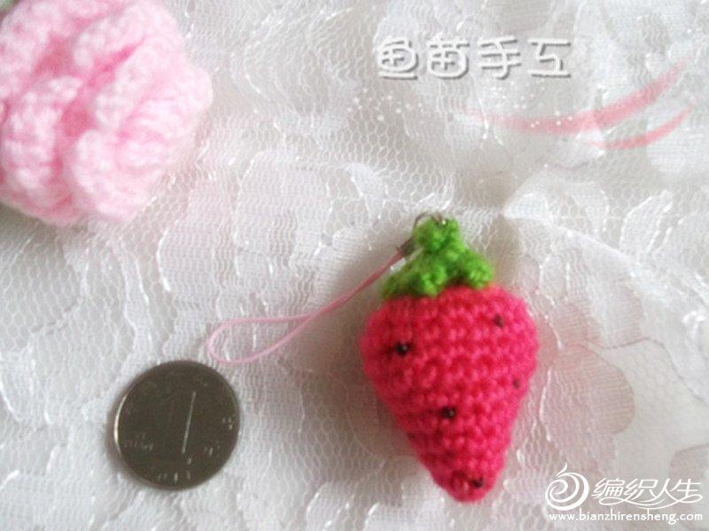 草莓1_副本.jpg