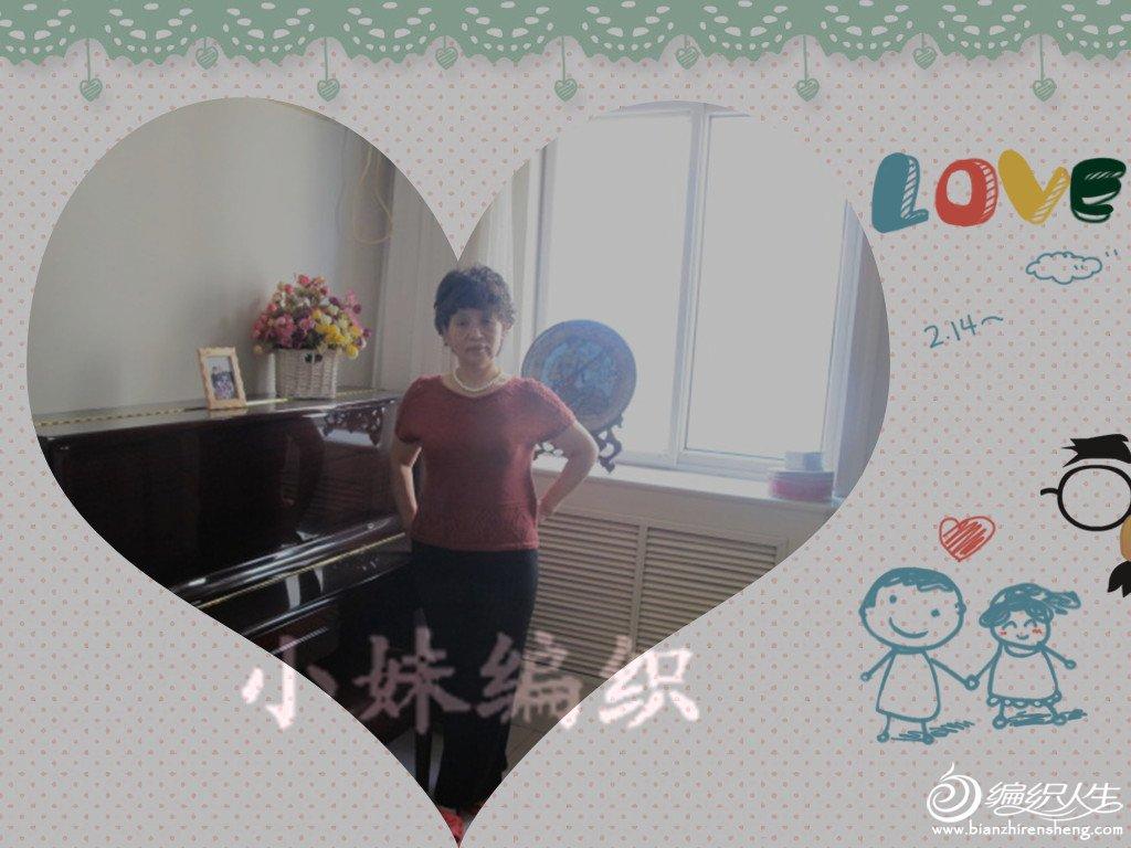 IMG_2060_副本.jpg