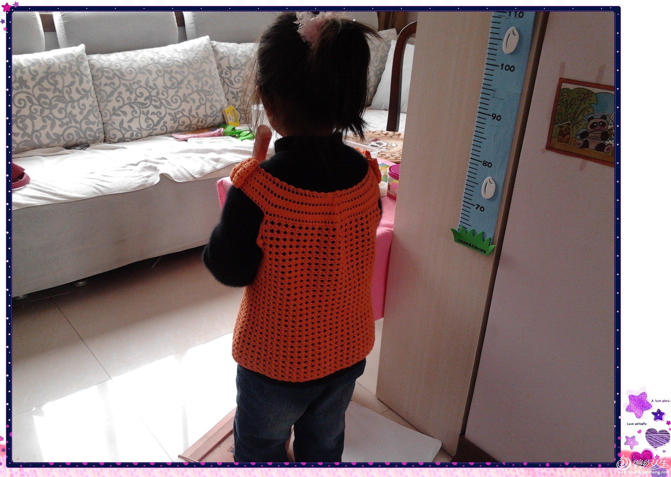 2012-04-08 11.41.55_副本.jpg