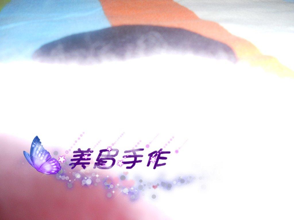 照片 028_副本.jpg
