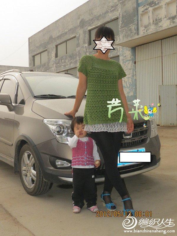 IMG_1063_副本.jpg