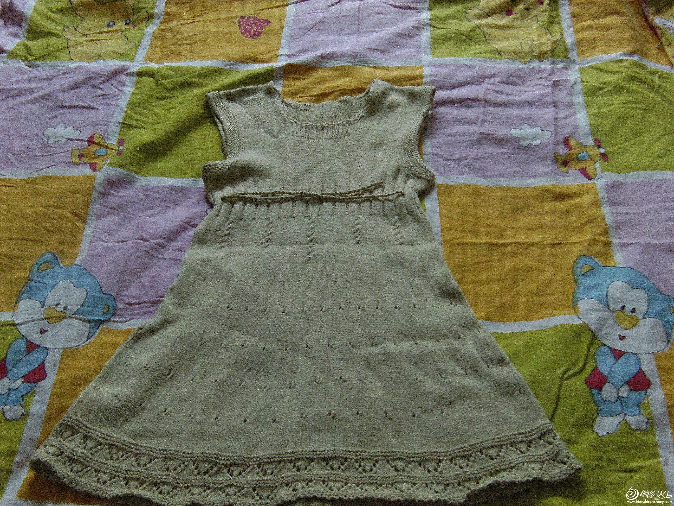 FILE0061.JPG