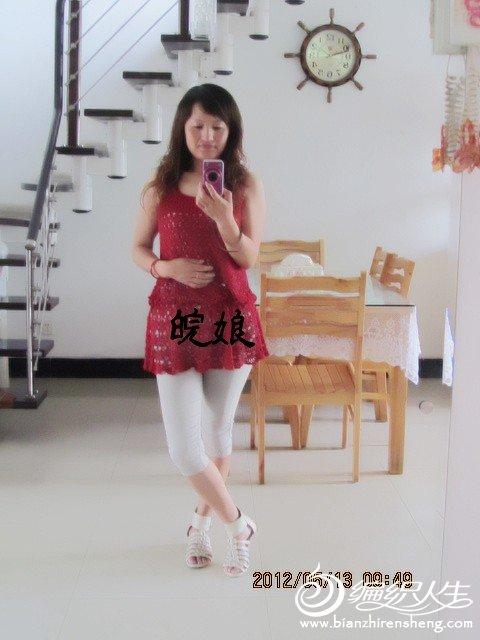 IMG_0009_conew1.jpg