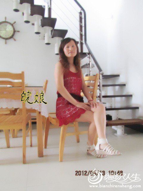 IMG_0076_conew1.jpg