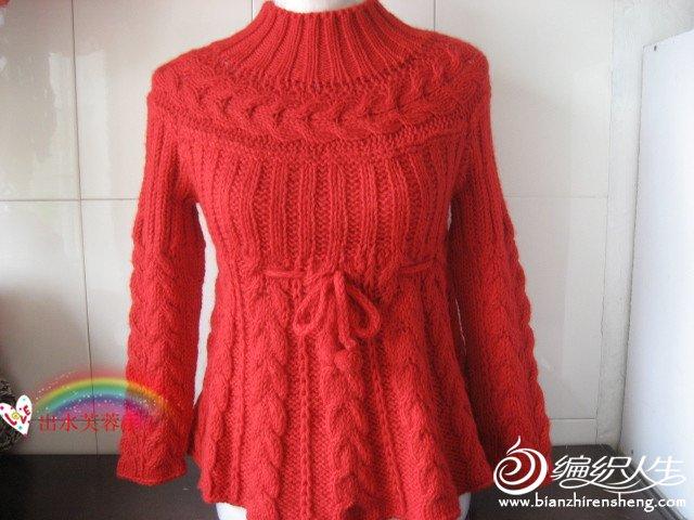 自己编织的羊绒衣 140_副本.jpg