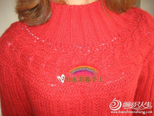 自己编织的羊绒衣 278_副本.jpg
