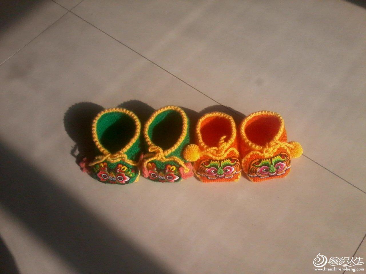 这是我编织的虎头鞋