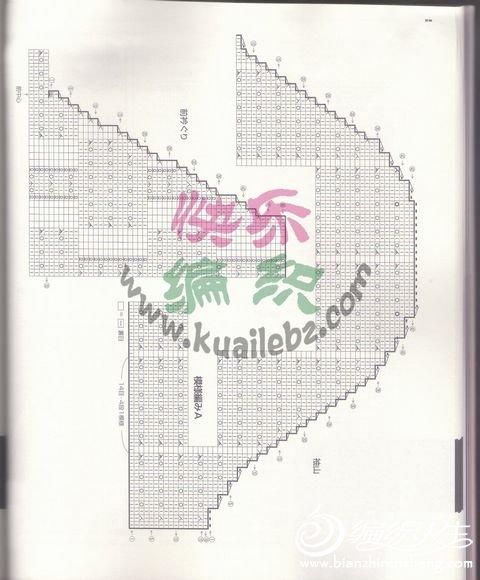 2012志田春夏最新编织书籍(快乐编织首发)53.jpg