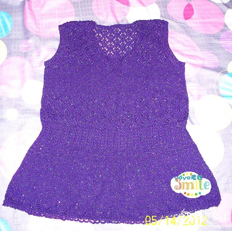 紫色背心.jpg