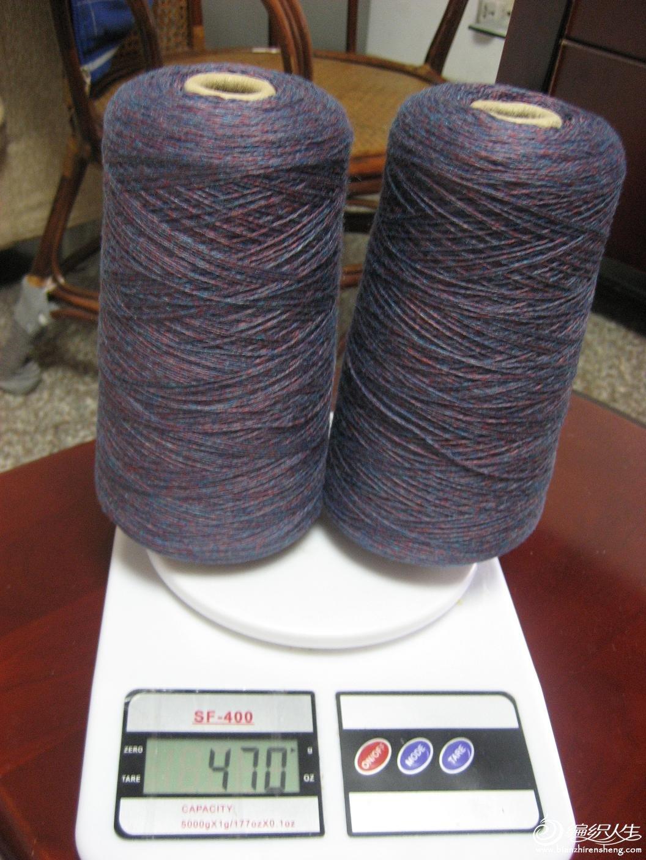 也是实体店买的羊绒,颜色很漂亮,180/斤,这些144