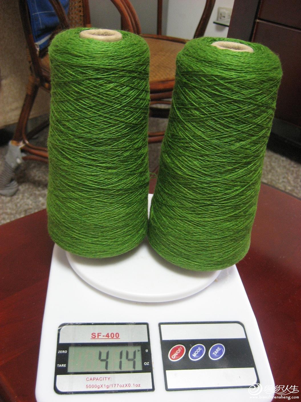 实体店买的红叶羊绒280/斤,这些196元。