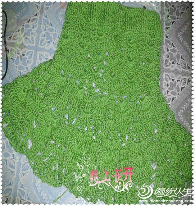 翠绿小裙1.jpg