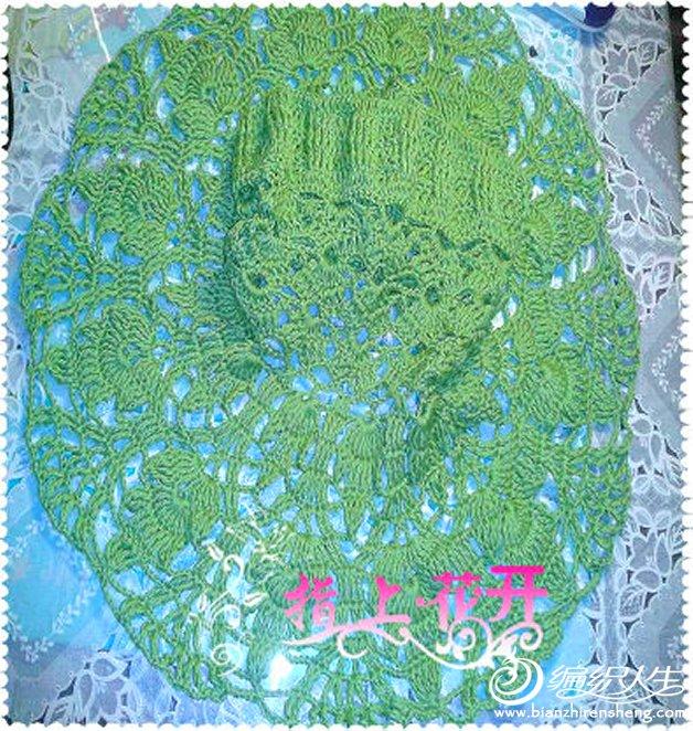 翠绿小裙5.jpg