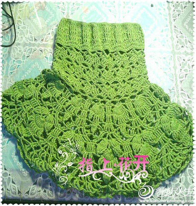 翠绿小裙2.jpg