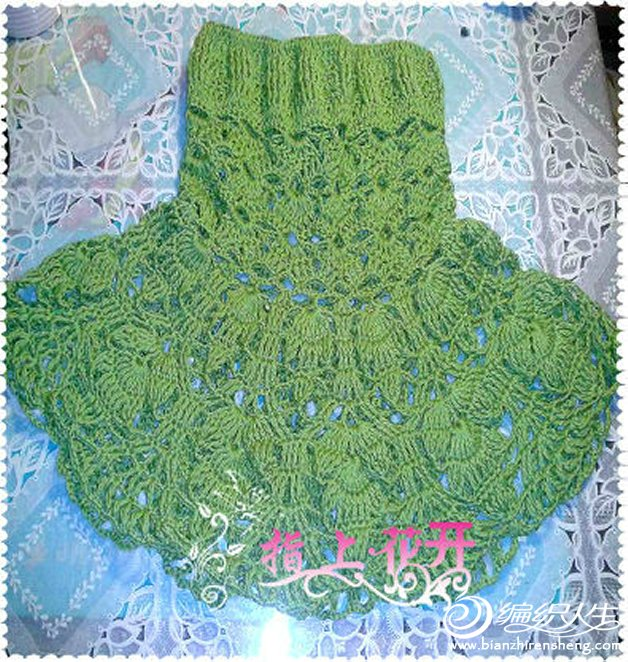 翠绿小裙3.jpg