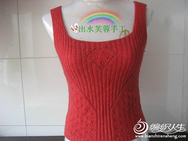 自己编织的羊绒衣 083_副本.jpg