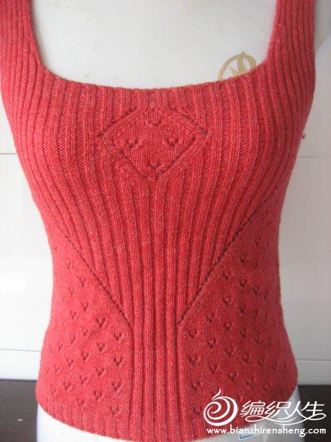 自己编织的羊绒衣 084.jpg