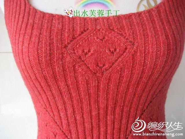 自己编织的羊绒衣 086_副本.jpg