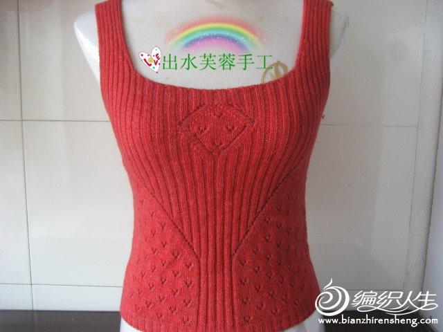 自己编织的羊绒衣 087_副本.jpg