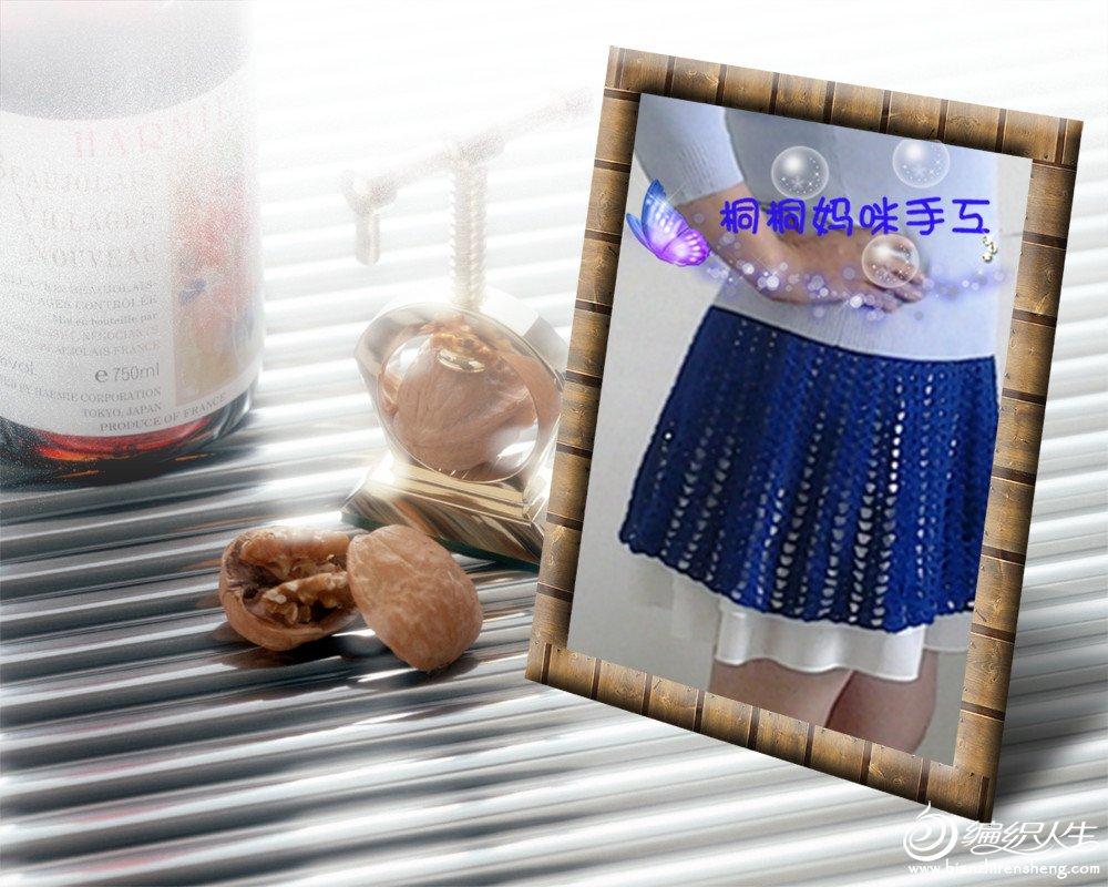 2012-05-07 16.54.33(2)_副本.jpg