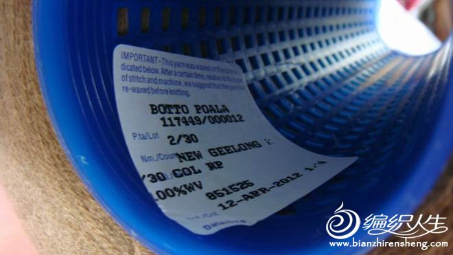 调整大小 DSC00333.JPG