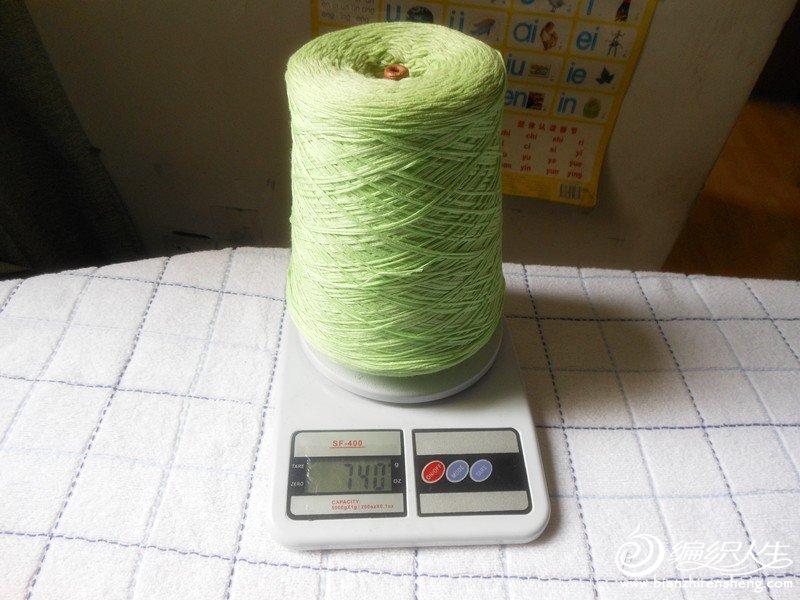 纯棉扁带线740克20元