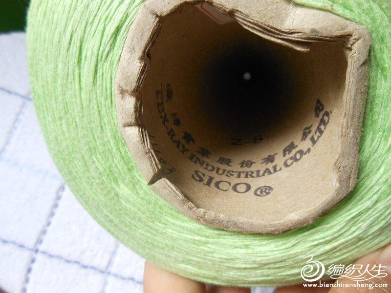 绿扁带2.jpg