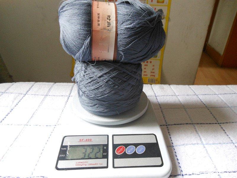 纯棉线322克13元