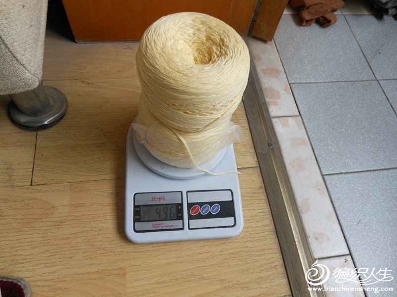 羊毛棉扁扁带496克20元