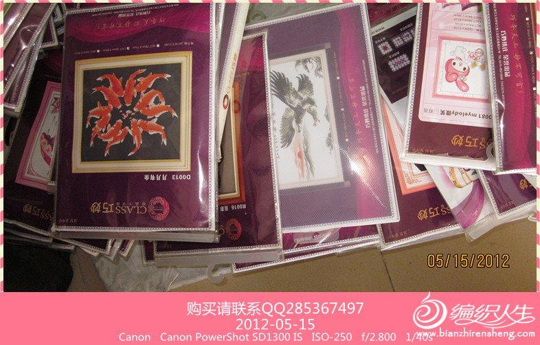 购买请联系QQ285367497