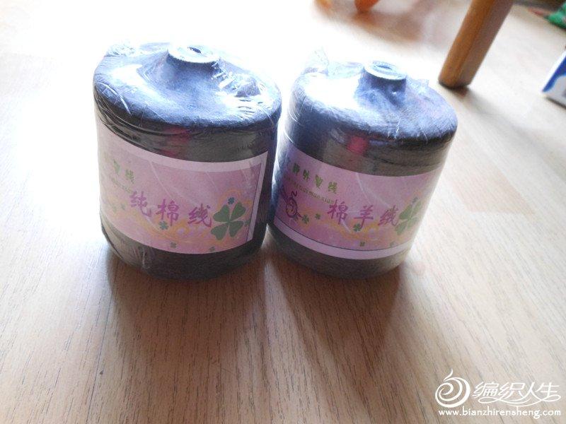 深咖色,纯棉线,棉毛线各1斤,10元/斤