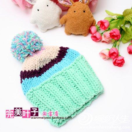 完美叶子-彩虹帽