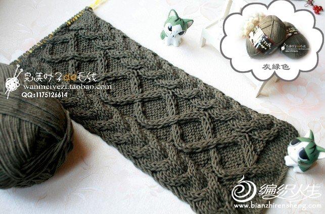 完美叶子-围巾