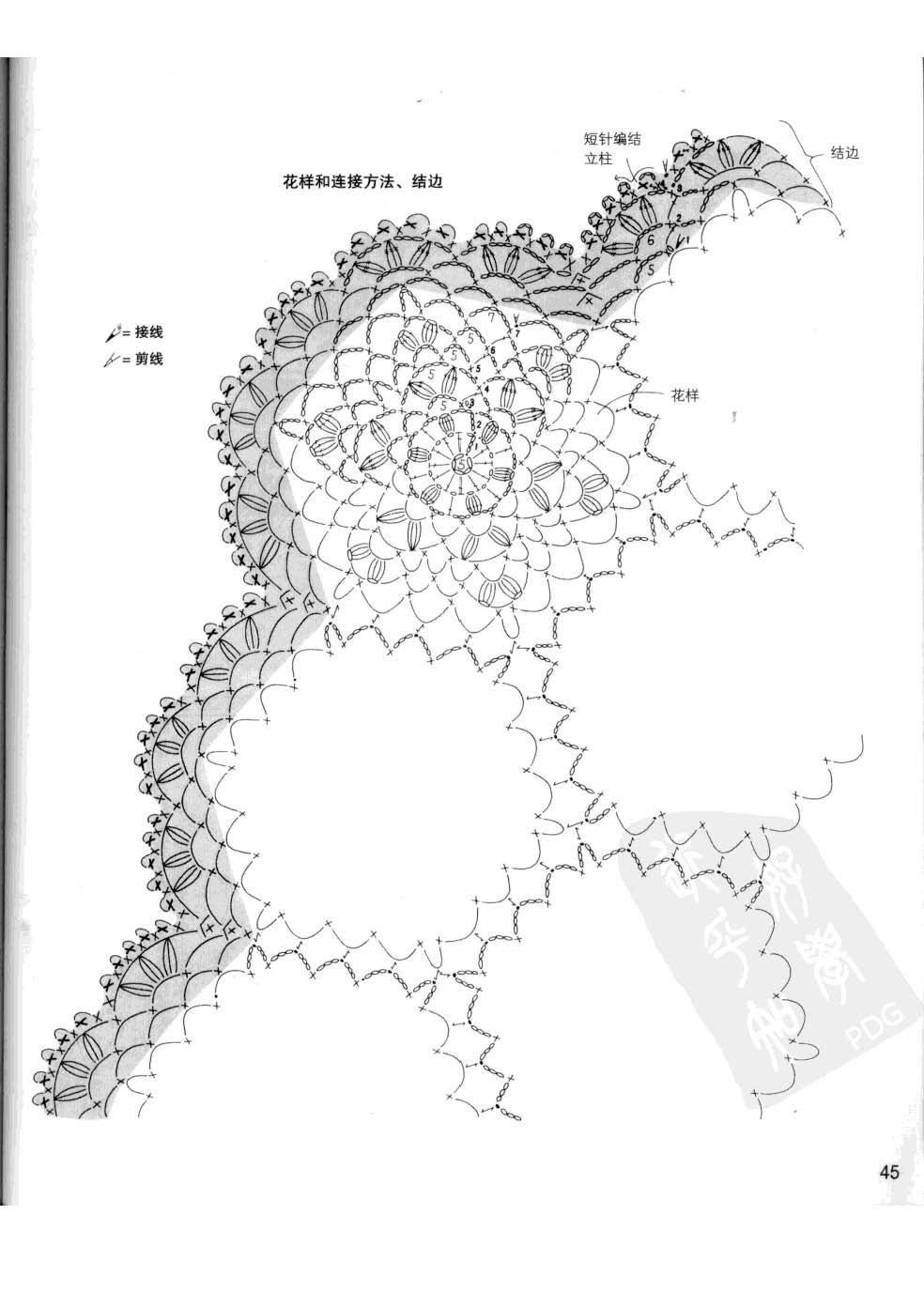 1_页面_50.jpg
