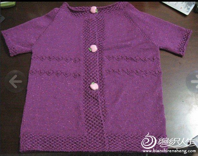 彩丝竹棉紫红色开衫4.jpg