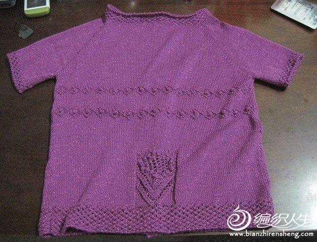 彩丝竹棉紫红色开衫5.jpg