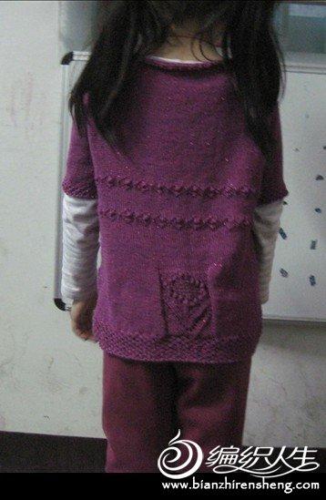 彩丝竹棉紫红色开衫7.jpg