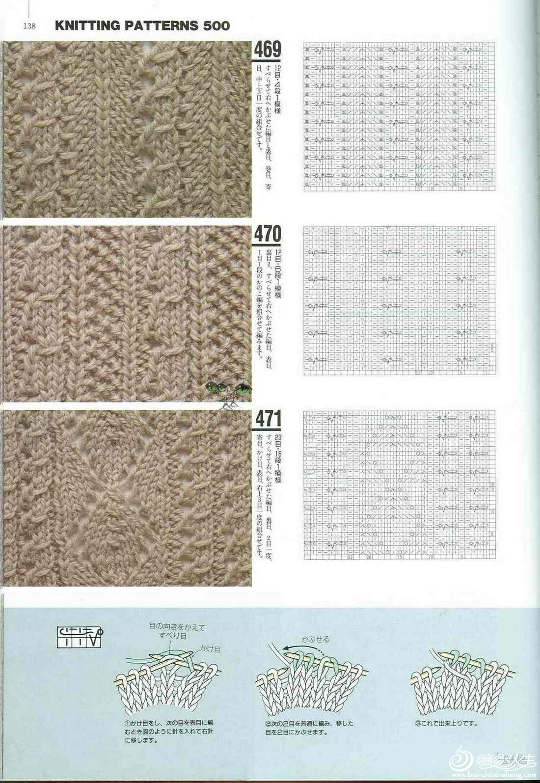 Knitting Patterns 500 135.jpg