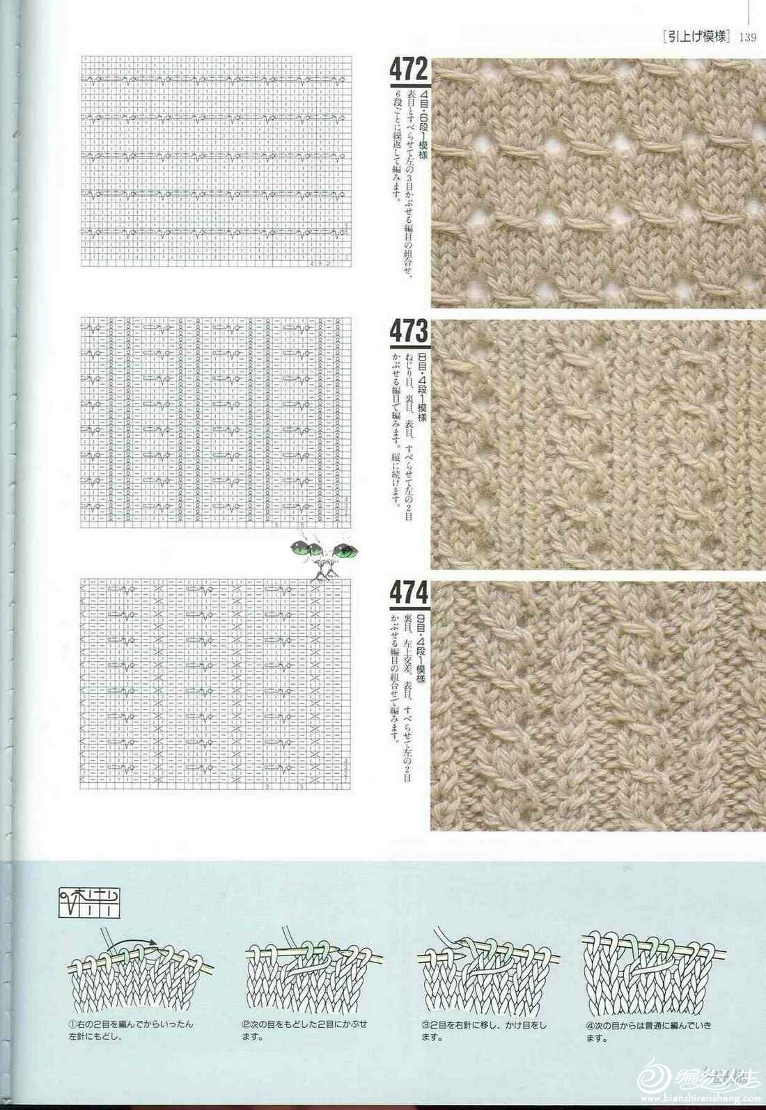 Knitting Patterns 500 136.jpg