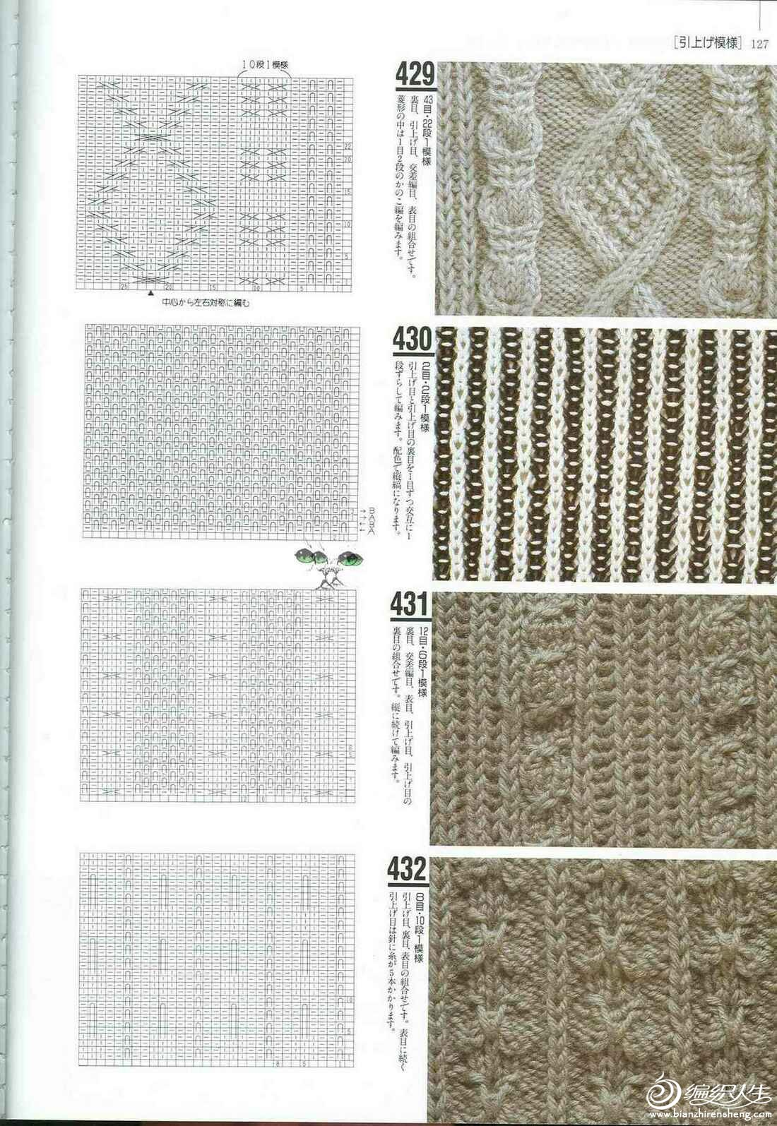 Knitting Patterns 500 124.jpg