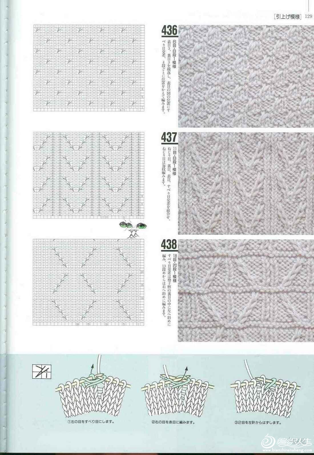 Knitting Patterns 500 126.jpg
