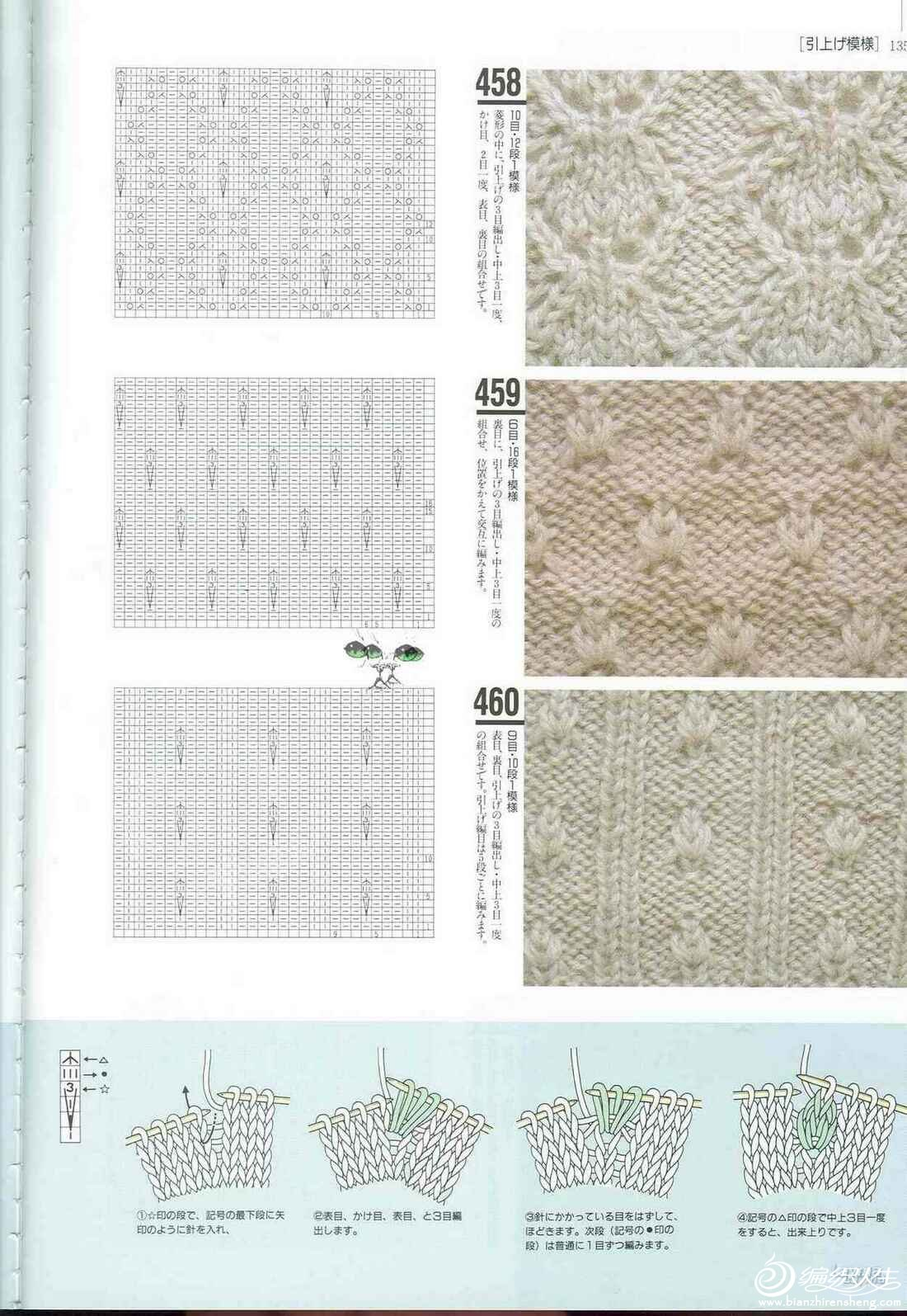 Knitting Patterns 500 132.jpg