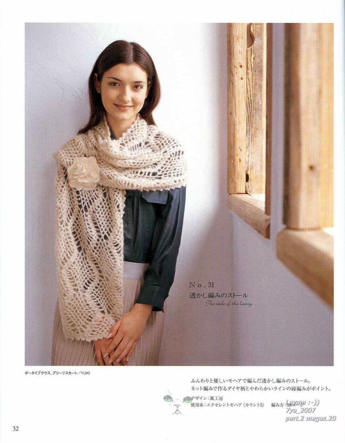 Ondori I Love Knit 17222 034.jpg