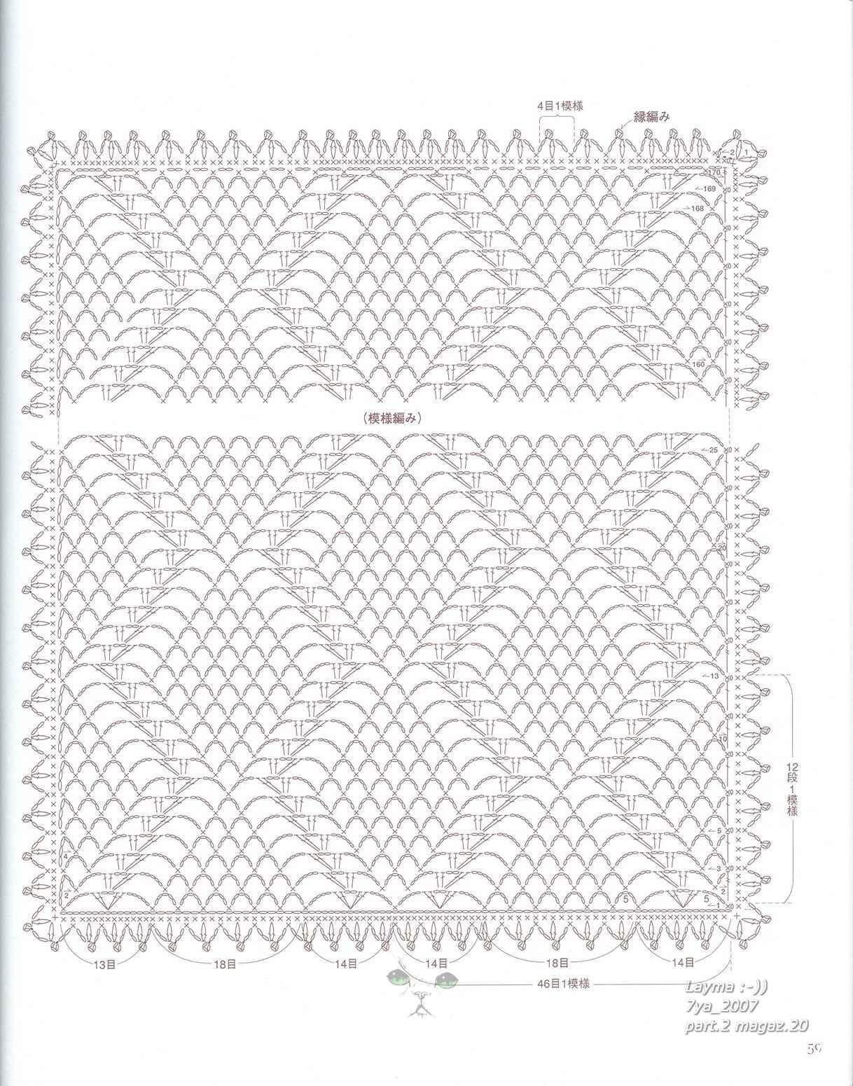 Ondori I Love Knit 17222 061.jpg