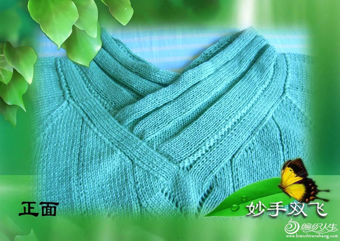 绿棉3.jpg