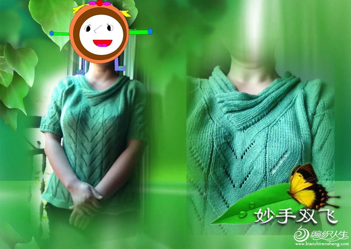 绿棉2.jpg