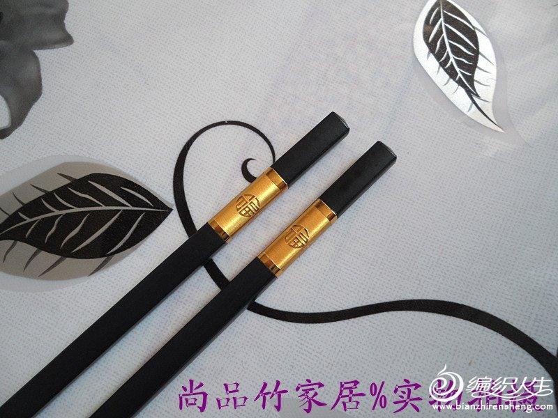 福筷800600.jpg