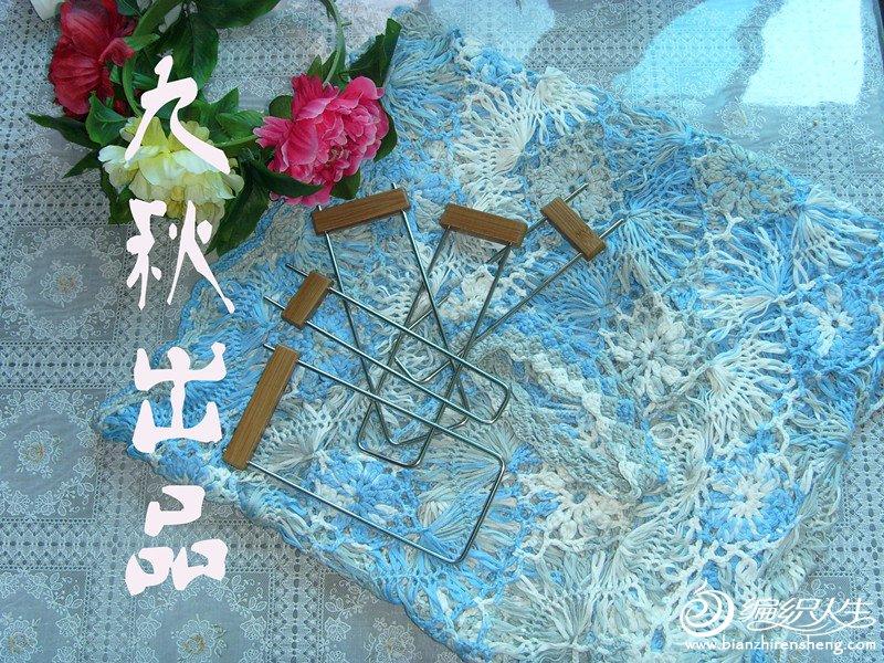 九秋5_副本.jpg